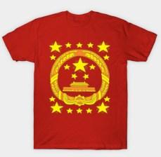 Emblem of China T-Shirt