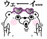 wordpressキタ━━(゜∀゜)━━!!!