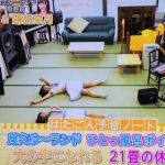 東京、尾久の「湯〜ランド」日帰り温泉,SKE48が訪問