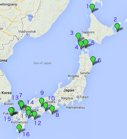 日本全国16カ所、制覇完了(^o^)ノ日本の東西南北の端,ロングドライブ