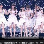 選抜総選挙,第一党,感謝祭2016,2期生の公演,AKB48グループ映像倉庫