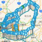 埼玉県民の日、ハイドラCP巡り、各駅停車で14時間、およそ150駅、ゲット(´^(エ)^`)♪