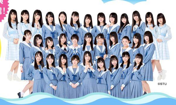 STU48,MC,2018.12.27,陸上公演