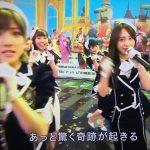 紅白,AKB48,乃木坂46,欅坂46,BNK48