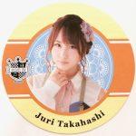 AKB48カフェ、今日26日から新コースターと新メニュー,AKBとNGT