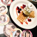 AKB48カフェ#2,ワッフル・ベリーアイス,カフェラテ、幸楽苑の鶏白湯らーめん