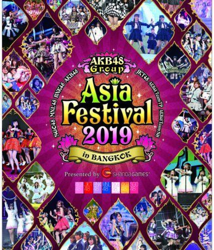 AKB48グループ アジアフェスティバル2019 in バンコク,生中継、1月27日