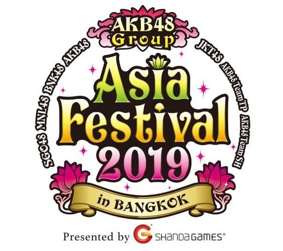 AKB48グループ アジアフェスティバル 2019, セットリスト