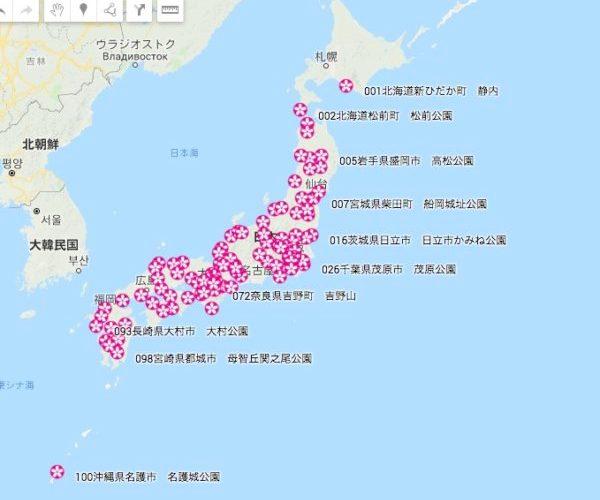 桜の名所100選のマップ、Google Mapで公開してみた