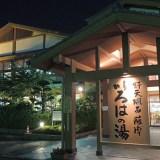 【温泉・鹿児島】いろはの湯(閉館)「広くて、食事もいろいろ、入浴料が390円とは、コスパ良すぎ!!