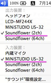 マイクのノイズが消えた、MiNiSTUDIO、ありがとう、SHOWROOM配信