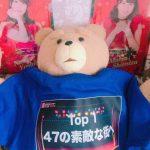 47の素敵な街へ、リクアワ1位記念Tシャツ、キタ━━(゚∀゚)━━!!AKB48 チーム8
