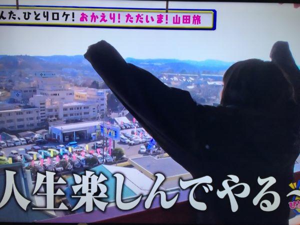 高橋朱里、矢作萌夏、山田菜々美、鈴木くるみ、AKB48、チーム8、昨日のテレビ