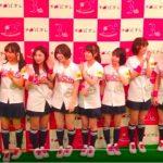 AKB48チーム8のKANTO白書 バッチこーい!観覧,撮影タイム,その1,190314