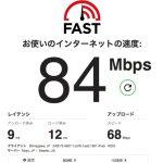気の毒だが最高速Wi-Fiルーターと大昔のHW-02のスピード比較してみた