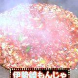 群馬県、伊勢崎の もんじゃ焼き イチゴシロップとカレーを入れるらしい