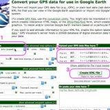【GPS】csv形式からKMZ形式に変換する方法