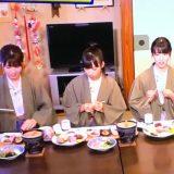 AKB48チーム8 結成5周年 記念 スペシャル 第3弾 あんろけ