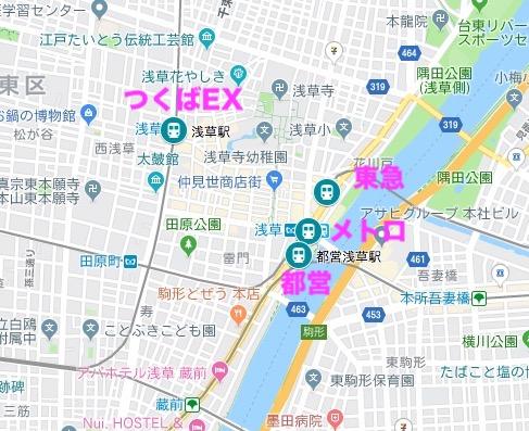 【東京あるある】生活・観光・仕事・電車(JR,私鉄) ドライブ 2020年4月版