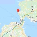 毘沙ノ鼻、本州最西端【日本の東西南北の端16シリーズ・その7】