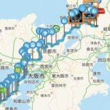 サマー耐久ラリー2019、長野、山梨、岐阜、滋賀、京都、兵庫、徳島、愛媛、岡山、広島、香川めぐりのルート