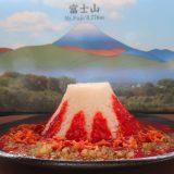 【赤い富士山カレー】これはバエル! 富士山テラス 双葉サービスエリア 山梨県