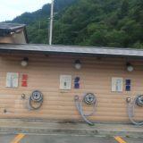 馬瀬、美輝の里、めずらしい温泉スタンド、200Lで100円【道の駅めぐり】