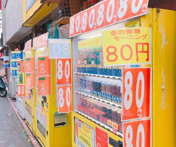 ドリンク100円はもう古い、いまや80円に突入! おそるべし蒲田、最強説