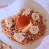 【グラノラ アレンジ】(●⌒∀⌒●)∩おは〜 北海道のカボチャのプリン、グラノラ