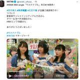 AKB48 56th single「サステナブル」発売日,矢作萌夏,田中美久,石田千穂が東京のレコード店を訪問