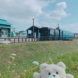 幌似鉄道記念公園~廃線の車両~北海道の紅葉ドライブ2019~