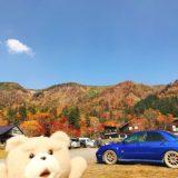 ~大雪高原~見渡す限りの満開の紅葉~北海道の紅葉ドライブ2019~空撮part1/4