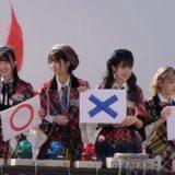 AKB48,チーム8~日体フェスティバル~早押しクイズ~