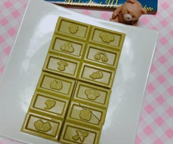 利尻昆布チョコレート~北海道~お土産