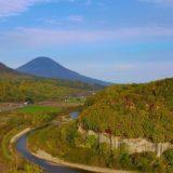 ドローン動画【北海道】富士見台の紅葉・喜茂別町、羊蹄山と尻別岳