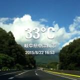 【温泉・長野県】ハイウェイ温泉諏訪湖(上り)高速道路にある温泉 見晴らしいい 便利