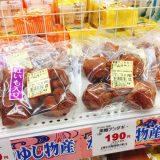 沖縄のサータアンダギー うまっ❤️ 現地の2倍以上するけど買うよ