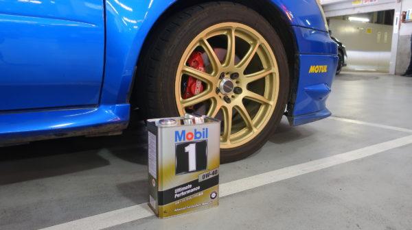 【クルマ】ターボ車のエンジンオイルは何がいいのか、性能なら100%合成で。