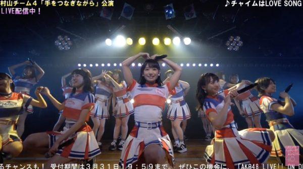 【AKB48】AKB48 チーム4「手をつなぎながら」配信限定公演なう