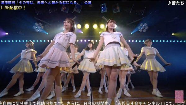 【AKB48】AKB48劇場公演 無料配信なう AKB48チーム8「その雫は、未来へと繋がる虹になる。」公演 14:00開演
