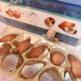 貝のチョコ〜うまっ❤️