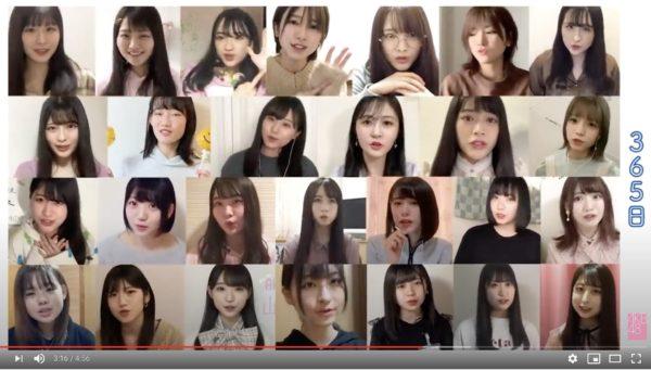 【AKB48】本日、OUC48「おうちパジャマドライブ」公演 無料配信
