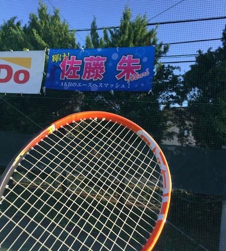 【エクササイズ】テニスのためのトレーニング 今日からスタート