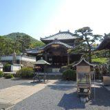 【四国八十八ヶ所】第七十八番 郷照寺 香川県 見晴らしがいい