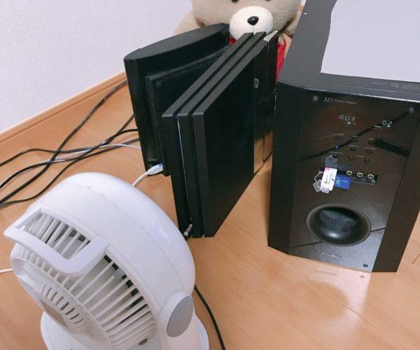 【PS4】プレステの爆音対策、けっきょくは扇風機が一番いい