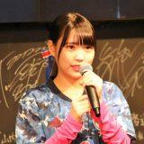 尾上美月 AKB48 チーム8 おみづき MIZUKI Onoue showroom 2020/4/26
