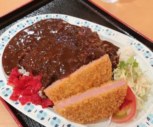 【カレー】お肉屋さんのハムカツ カレー