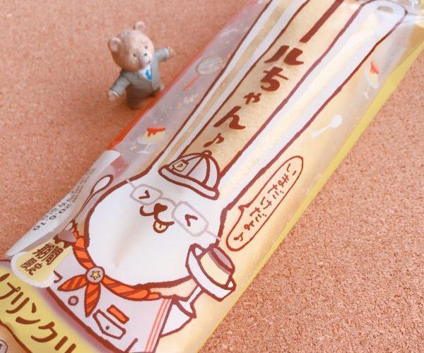 【グラノラ アレンジ】ロールちゃん、プリン味、うまっ❤️