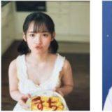 【AKB48】矢作萌夏 卒業理由は、なんなんだろうか