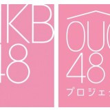 AKB48 / OUC48 official LIVE ch 新規オープン YouTube